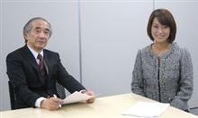 日本自動車工業会に聞くエコカーと省エネ対策