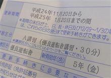 卒業します。