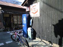 城下町サイクリング