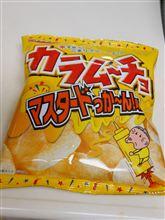 カラムーチョ マスタードっか〜ん!味