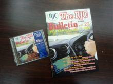 RJCの雑誌もいよいよ電子本のCD版登場!12月20日の勉強会で、パワーアップを目指します(^^)v
