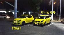くまスイプチオフinSAB熊本東バイパス
