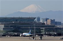 Tokyo International Airport & 富士山 ~出張を楽しむ