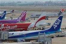 空撮 & Fukuoka Airport ~出張を楽しむ2