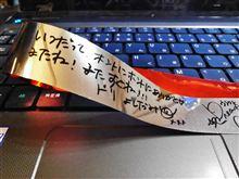 ドリカム^^サイン入りテープ・・・Gカップ友達から~プレゼント・・嬉しい~!