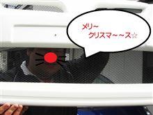 真っ赤なお鼻の~コバヤン・・・!?GEフィット コンプリートカーAXIS-RR