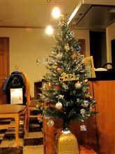 2012 クリスマス・イヴ