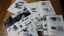 N BOXシリーズ2013年モデル発表
