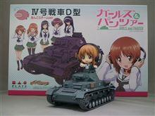 「ガールズ&パンツァー」の戦車プラモは本当に初心者でも作れるの?