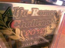 AlfaRomeoChallenge 2012 統一戦