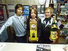 酒とお茶!!