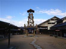 温泉付き道の駅