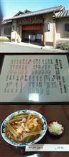 ECO☆CRZの今日も蕎麦すぜ!in 一茶庵本店