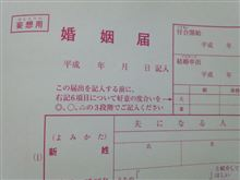 報告です(^o^)