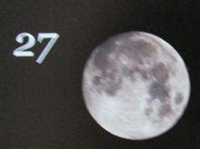 月暦 12月27日(木)