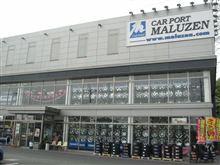 カーポートマルゼン埼玉本店