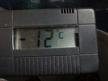 今朝は凍みた野田。