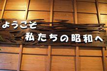 【第8回 KB1 CLUB オフ会 (北陸オフ)】 二日目 2012/10/28(日) 能登島