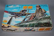 旧アオシマ初版、1/72 艦上戦闘機「烈風」一一型 、