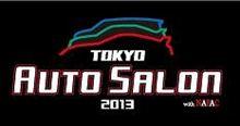 東京オートサロン2013!