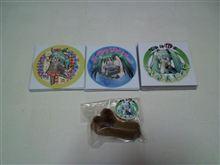 コミックマーケット83 サークル参加します!