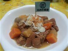 【メタボ】 おせち料理?