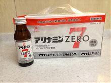 うみにーのZERO7