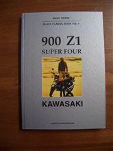 温故知新Z1 BOOK