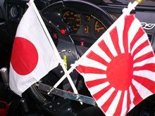 さぁ来年は『強い日本』だね…