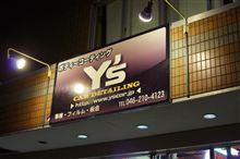 本年度ラストのお客様です 静岡県 浜松市より 御予約にて インプレッサ メンテナンス 部分施工 その他諸々にて御来店です^^