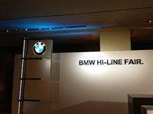 2012 BMW Hi-LINE FAIR.