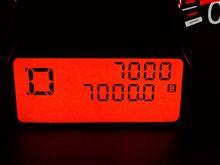 今年の締めくくりは、7000kmのキリ番!