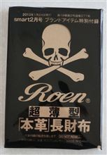 12/31おはようございます Roen超薄型「本革」長財布━━━━━━(゚∀゚)━━━━━━!!!!!