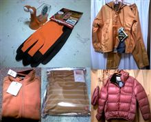 オレンジグッズ収集記録(2012年11,12月分)