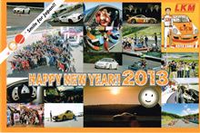 """謹賀新年2013 キーワードは""""SHINKA""""です。"""