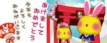 新年のご挨拶m(_ _)m