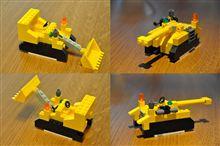 LEGO 建機と戦車(自作モデル)
