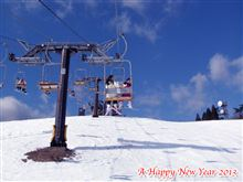 初の元旦スキーを敢行!(^^ゞ
