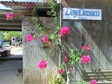 Day Dreaam Guam