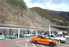 ★東京旧車会の新年奥多摩湖オフへ!今年も車道楽スタートでございます!Z31 (*^_^*)
