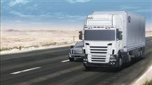 このトラック何ぞ?