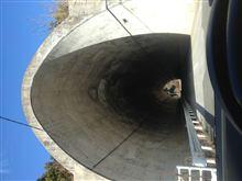 おむすびトンネル?