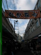 冬の秋田旅行2012-2013 その2