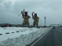 冬の秋田旅行2012-2013 その4