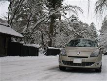 冬の秋田旅行2012-2013 その5