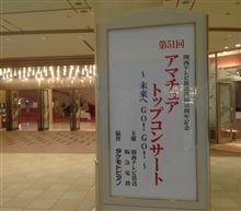 あぁ憧れの宝塚〜