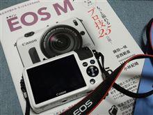カメラバージョンアップ