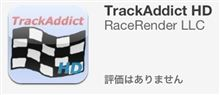 TrackAddict HDの紹介