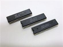 NEC uPD8085AC