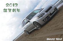 【2013】